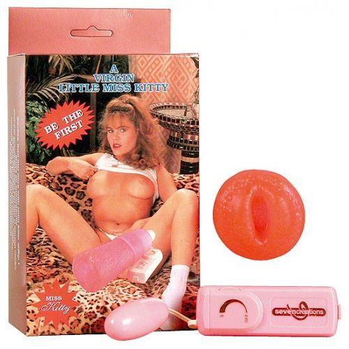 Pink Jungfrau Vagina